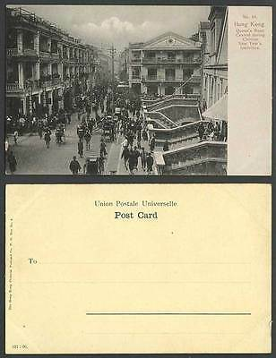 Hong Kong China Old UB Postcard Queens Road Central Chinese New Year Festivities