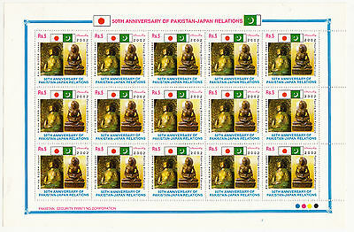 2002 Pakistan Japan Joint Issue Budha Complete Sheetlet Of 15 Stamps Umm Buddha