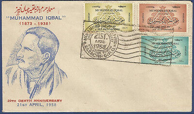 Pakistan 1958 Fdc First Day Cover 20Th Death Anniversary Muhammad Iqbal