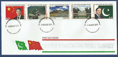 Pakistan Mnh 2015 Private Fdc Year Friendly Exchange With China Shalimar Gardan