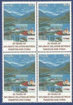 Pakistan Mnh 2016 65 Years Of Diplomatic Relations Between Pakistan And China