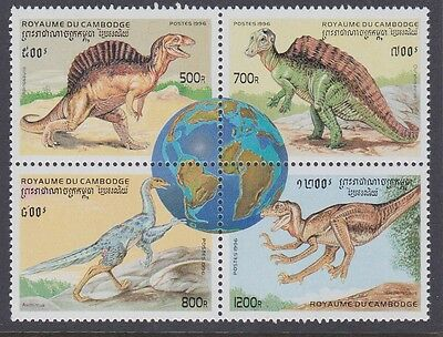 CAMBODIA 1996 Dinosaurs MINT high values se tenant sg1567-1570 MNH