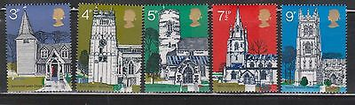 Great Britain Scott # 671-5 Mint Never Hinged  - Old Village Churches
