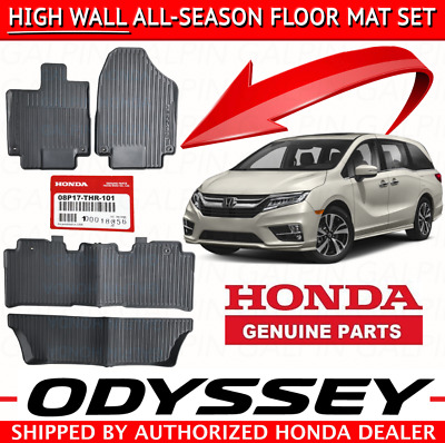 OEM Honda Odyssey High Wall All Season Floor Mat Set 2018- 2019  (08P17-THR-100)