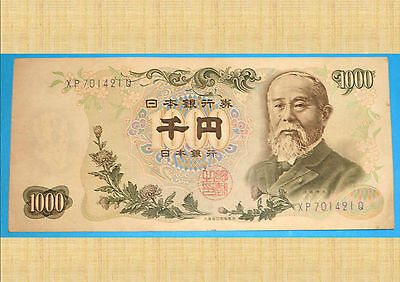 Nippon Ginko/bank Japan 1000 Yen Banknote And 100 Yen Banknote:circulated 160148