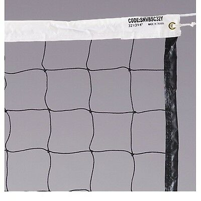 Gold Medal Pro Power 2 Volleyball Net Heavy Duty Beach Outdoor