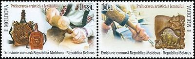 """Moldova 2016 """"Wood Carving"""" Joint Issue with Belarus 2 MNH stamps"""