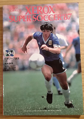 1987 Xerox Cup Programme & Ticket - Japan League v South America Selection