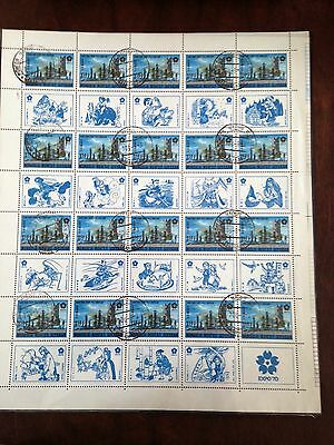 Mongolia 1970 Japan Expo sheet with 20 different coupons