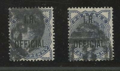 GB OFFICIAL IR QV 1/2d SLATE 1885 SGO5 2 stamps USED in ALNWICK No.8...Lot 2