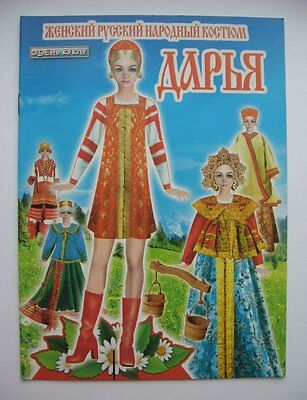 Paper Book Dress up Doll Clothes / Doll Girl DARYIA Russian National Folk Dress