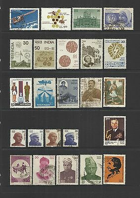 Republic Of India ~ 1980 - 1981 (Near Complete Issues - Mint & Used)