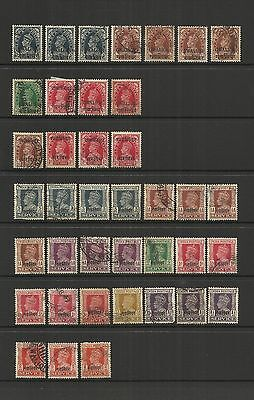 British India Convention State ~ Gwalior (1938-49) Postage & Official Service