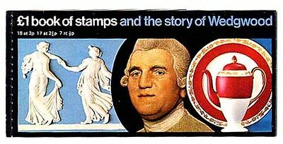 Great Britain Sc. BK144, 1972 £1 Wedgewood Booklet, OG, NH, VF.