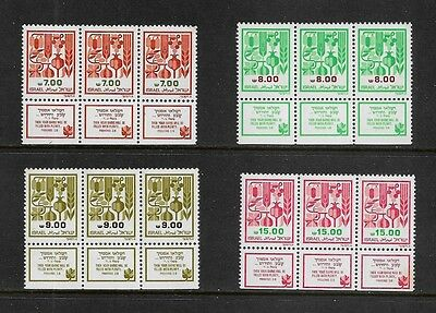 ISRAEL - mint 1982 Agricultural Products, blocks of 3 with tabs, MNH MUH