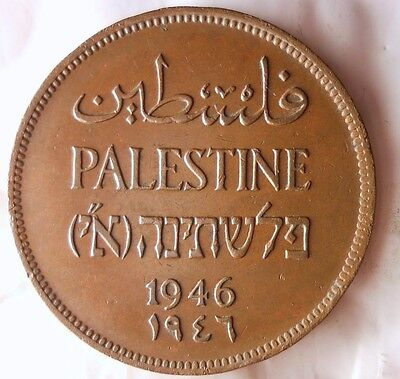 1946 PALESTINE 2 MILS - AU with Luster - Scarce Date - FREE SHIPPING - HV36