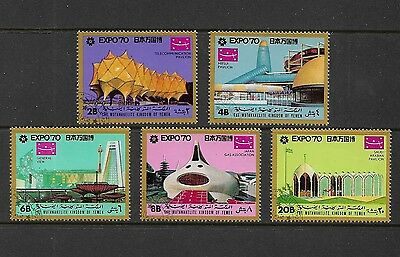 YEMEN, Mutawakelite Kingdom - 1970 Expo 70, Osaka Japan, Pavilions, set of 5