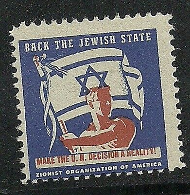 Judaica Old Label Stamp Zionist Organization Jewish Sta