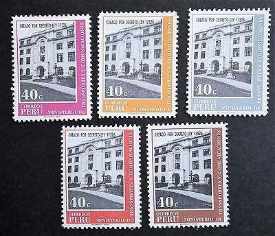 Peru (1970)  Ministry of Transport Building / Architecture - Mint (MNH)