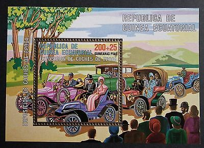 Equatorial Guinea (1976) Cars / Automobiles / Costumes / Driving - Mint (MNH)