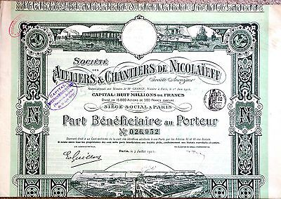 Russia / France 1911 Ateliers & Chantiers De Nikolaieff Full Coupons Sheet!