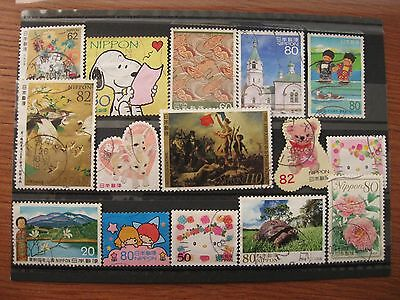 Selection Of Commemoratives From Japan  Top Quality, Card 1,