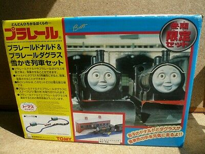 Plarail winter Limited Douglas & Donald Snow scrap train set Tomy From Japan EMS