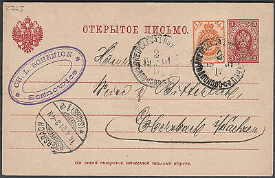 Russia  Poland 1901 Uprated Stationery Card - Sosnowice Ebersbach (Germany) VF