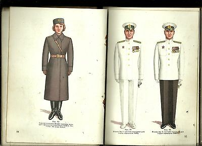 Russian Soviet book album military form uniform wearing rules USSR Army 1958 VTG