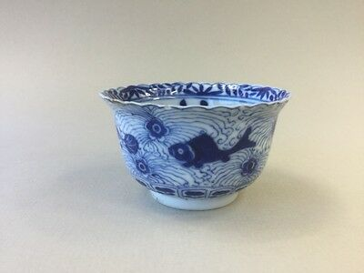 Chinese Blue and White Kangxi Bowl Cup - Carps and Crab