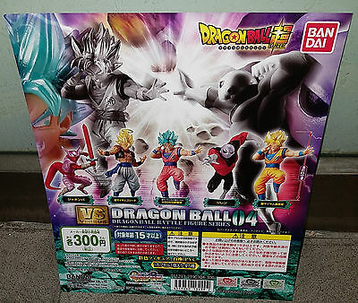 Bandai Dragonball Z Super VS Versus Battle Figure 04 Vol.4 Gashapon - Set of 5