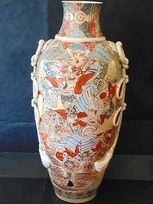 Japanese Hand Painted Satsuma Vase In Good Tidy Condition