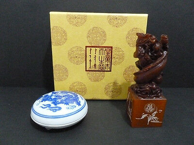 Seal Stone Chinese Imperial Seal Double Dragon Stamp W/ Ink . 5698