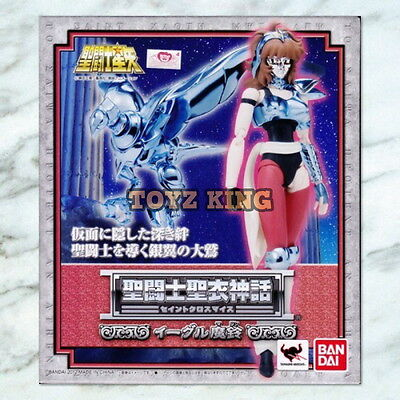 FREE SHIPPING Bandai Saint Cloth Myth Silver Eagle Marin NEW / seiya ex soc