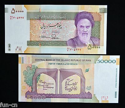 Middle East National Banknotes 50,000 Rials 2014 P-New12, UNC 1PCS