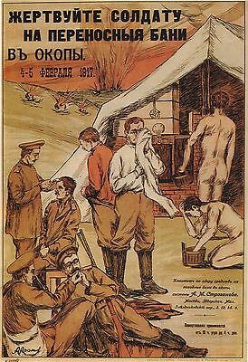 Russian World War 1 Poster 1917 Soldiers Bathing 12x8 Inch Reprint