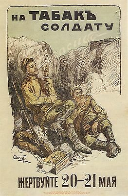 Russian World War 1 Poster Soldiers Smoking in a Trench 12x8 Inch Reprint