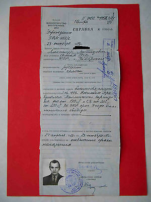 USSR Exemption from prison after military tribunal, RARE document ID with photo