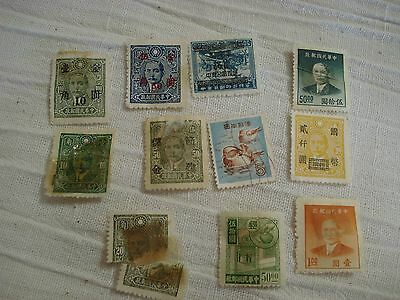 vintage China Chinese 1949 transportation stamp Dr sun used lot