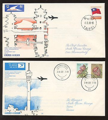TAIWAN 1980 1st FLIGHT SOUTH AFRICA AIRWAYS OUT + RETURN 2 ILLUSTRATED COVERS L2