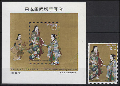 Japan: Gemälde Paintings Der Briefbote The Letter Bearer, Marke und Block **