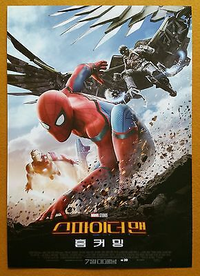 Spider Man Homecoming 2017 Korean Mini Movie Posters Movie Flyers (A4 Size)