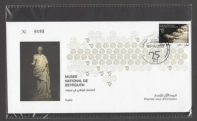 Lebanon- Liban Fdc - New 2017 Museums: National, Sursock, Minerals Set Of 3 Fdc