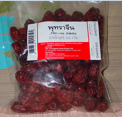JUJUBE CHINESE RED DATES SUN DRIED ORGANIC 100% NATURAL 250g from Thailand