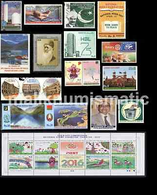 "Pakistan 2016 ""COMPLETE YEAR PACK"" Nuclear, Edhi, Belarus, Singapore, China, MNH"