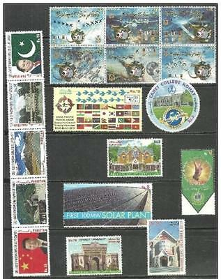 "Pakistan 2015 ""COMPLETE YEAR PACK"" 9 SETS MNH, CHINA, PLANES, WITHDRAWN, SOLAR"