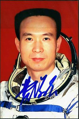 China ShenZhou-6 astronaut Fei JunLong orig signed photo space-