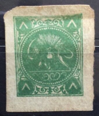 1868 Middle East Stamp 8 sh (2)
