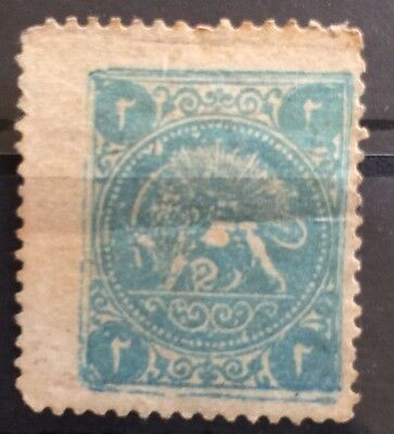 1868 Middle East Stamp 2 Sh (6)