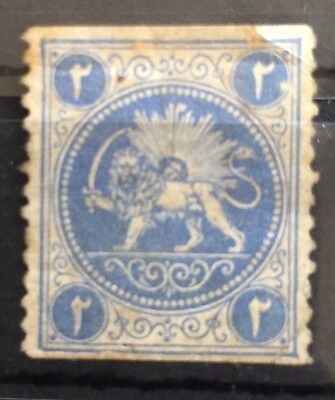1868 Middle East Stamp 2 Sh (7)